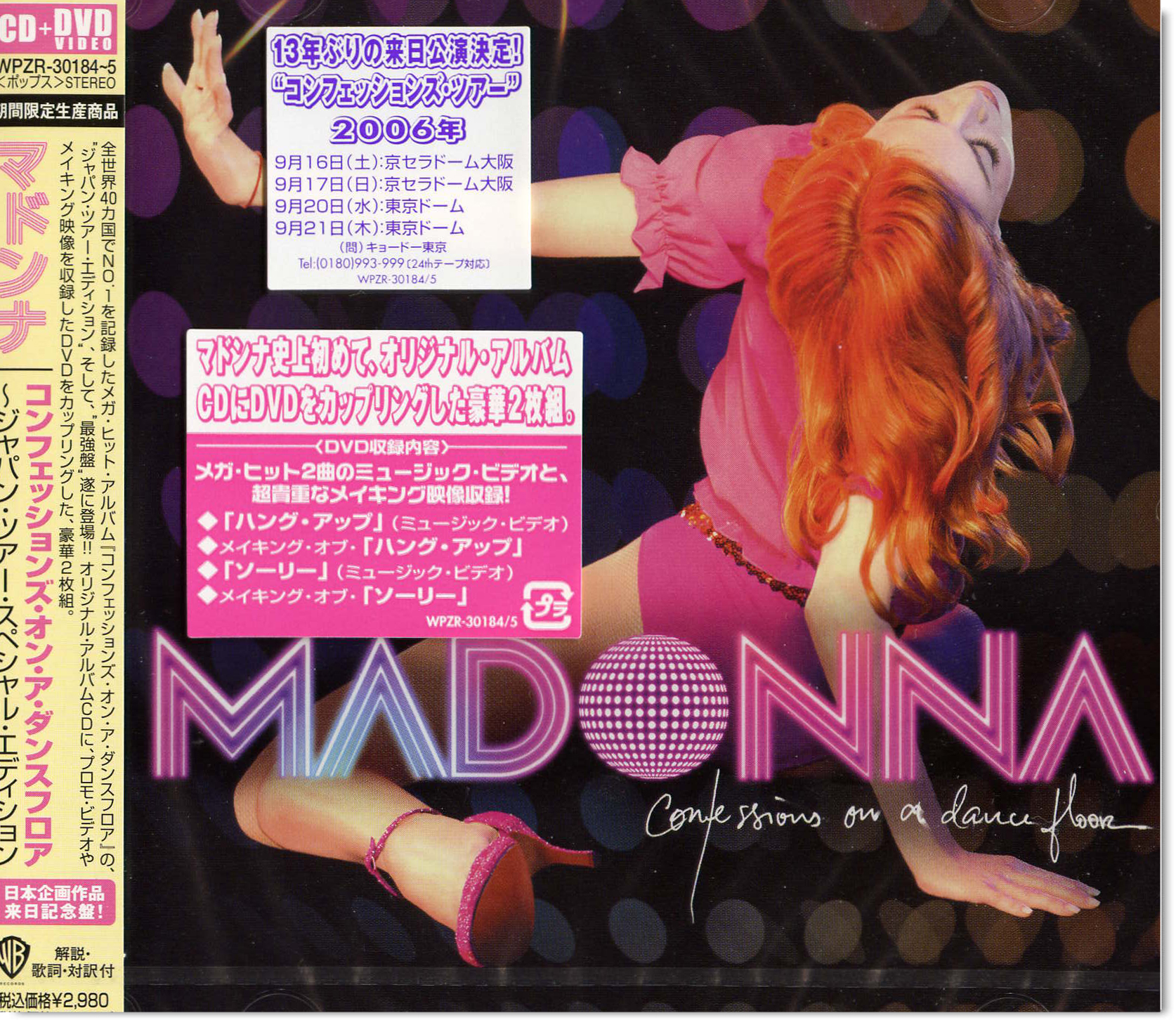 Feb. 2007 - Madonna news updates | Mad-Eyes
