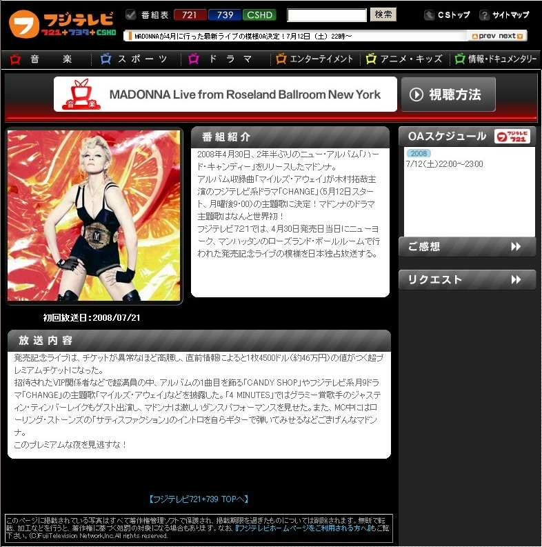 Roseland Show to be shown on Japanese Tv - MadonnaTribe Decade