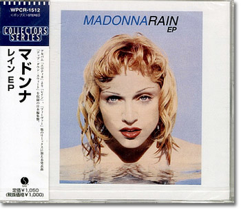 Tribe Guides to Japanese Madonna Releases - 5'' Maxi Singles