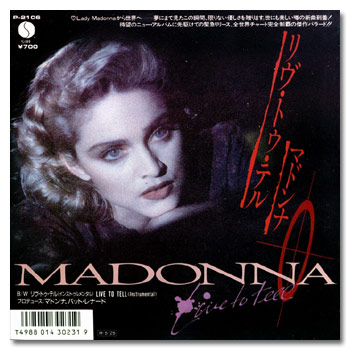 Tribe Guide to Japanese Madonna Releases - 7'' Vinyl Singles