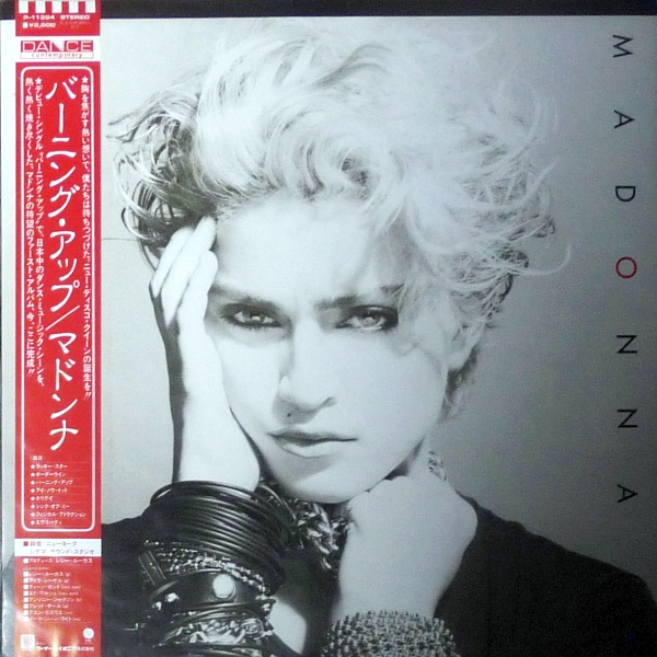 Tribe Guide to Japanese Madonna Releases - 12'' Vinyl Albums